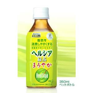 ヘルシア 緑茶 まろやか 350ml x24本入【特定保健用食品】|papamama