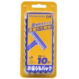 2枚刃カミソリ ひげそり用 10本入