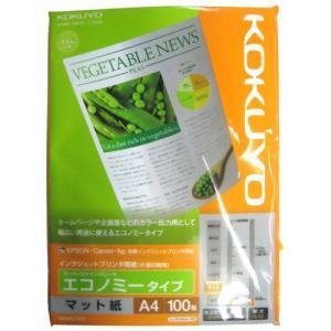 コクヨ インクジェットプリンタ用紙 スーパーファイングレード エコノミータイプ マット紙 A4 100枚 KJ-M18A4-100