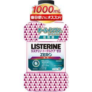 薬用リステリントータルケアゼロ 1000ml