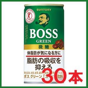 BOSS GREEN ボスグリーン 185g×30本 サントリー 特定保健用食品 特保|papamama