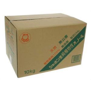 シャボン玉 純植物性スノール 10kg|papamama