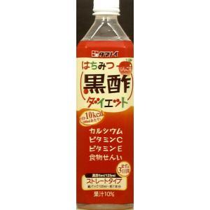 はちみつ黒酢ダイエット 900ml|papamama