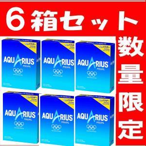 アクエリアスパウダー 5袋×5箱 (合計25袋) アクエリアス粉末 アクエリアスパウダー スーポーツドリンク