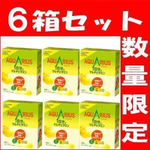 アクエリアス ビタミンパウダー 粉末 51g 25袋セット アクエリアスパウダー|papamama