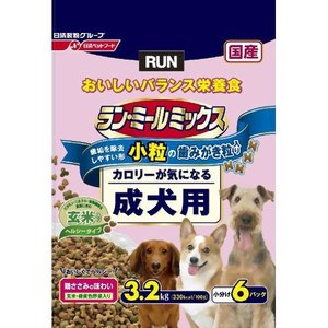 ラン・ミールミックス 鶏ささみの味わい(玄米・緑黄色野菜入)小粒成犬用 3.2kg