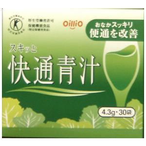 特定保健用食品 整腸(食物繊維)『スキッと快通青汁 4.3G・30H』|papamama