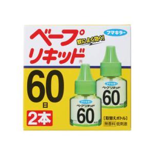 ベープリキッド 60日 無香料 2本入