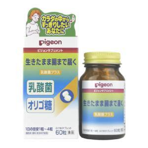 ピジョンサプリメント 乳酸菌プラス 60粒|papamama