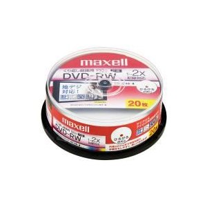 maxell DW120WP.20SP 録画用DVD-RW 2倍速 インクジェットプリンター対応 20枚入|papamama