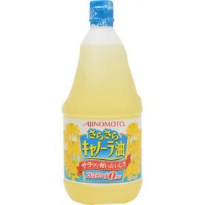 味の素 さらさらキャノーラ油 1350g