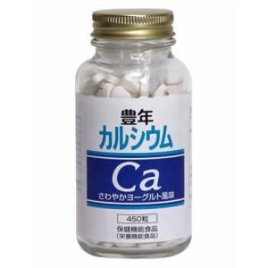 豊年 カルシウム ヨーグルト風味 450粒|papamama