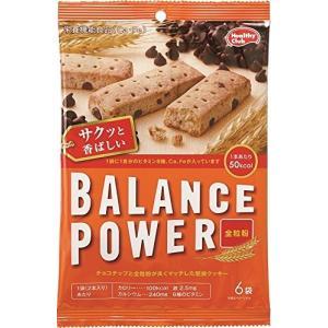 バランスパワー 全粒粉(チョコチップ入り) 6...の関連商品6