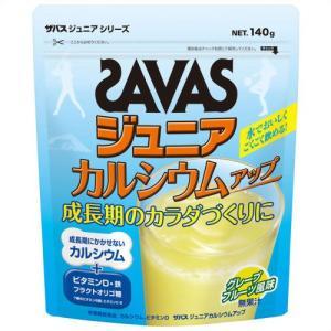 ザバス ジュニア カルシウムアップ グレープフルーツ風味 140g|papamama