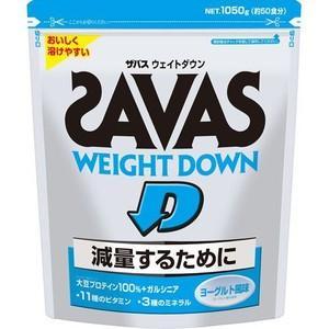 ザバス ウェイトダウン ヨーグルト風味 1050g|papamama