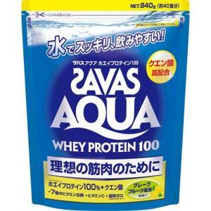 ザバス(SAVAS) アクア ホエイプロテイン100 840g|papamama