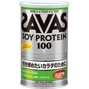 ザバス ソイプロテイン100 ココア味 315g|papamama
