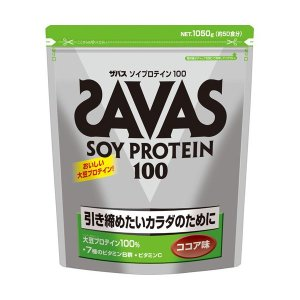 ザバス ソイプロテイン100 ココア味 1050g たんぱく原料として引き締まったカラダづくりをサポ...