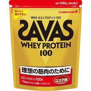 ザバス ホエイプロテイン100 ココア味 1050g papamama