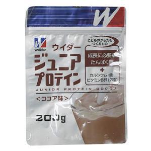 ジュニアプロテイン ココア味 200g|papamama