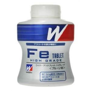 ウイダー ハイグレード Feタブレット 150g|papamama