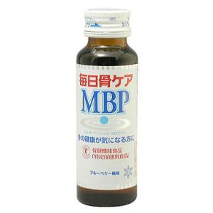 毎日骨ケア MBP 10本入|papamama