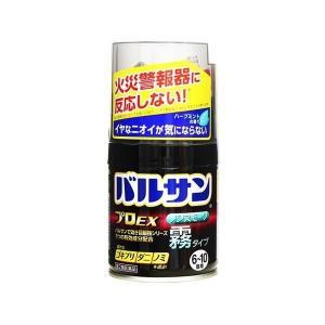 バルサンプロEXノンスモーク霧タイプ 46.5g ×3  【第2類医薬品】