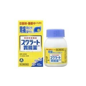 スクラート胃腸薬錠剤 102錠 ×3  【第2類医薬品】