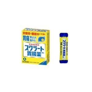 スクラート胃腸薬顆粒 34包 ×3  【第2類医薬品】