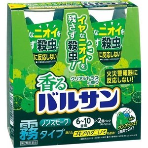 香るバルサンクリアシトラスの香り6~10畳用 46.5g×2  【第2類医薬品】