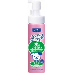 ペットキレイ 水のいらないリンスインシャンプー 愛犬用 ヒーリンググリーンの香り 200ml|papamama