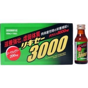 リキセー3000 100ml×10本入 papamama