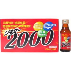 リキセー2000 100ml*10本入 papamama