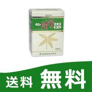 ホシ隈笹エキス顆粒 90包|papamama
