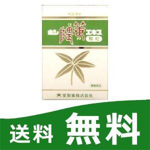 ホシ隈笹エキス顆粒 1.7g×90包|papamama