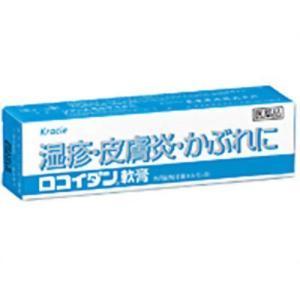 クラシエ ロコイダン軟膏 16g 【指定第2類医薬品】 |papamama