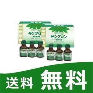 サンクロン 120ml x (3本入x2セット) 【第3類医薬品】