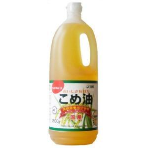 こめ油 1500g|papamama