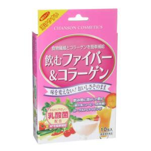 飲むファイバー&コラーゲン 10包入|papamama