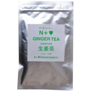 生姜茶 1.5g*10包