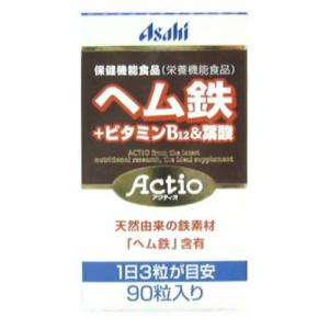 アクティオ ヘム鉄(葉酸300μg配合)|papamama