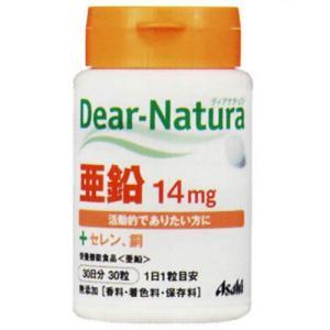 ディアナチュラ 亜鉛 30粒 (30日分)|papamama