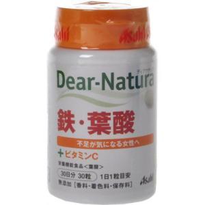 ディアナチュラ 鉄・葉酸 30粒 (30日分)|papamama
