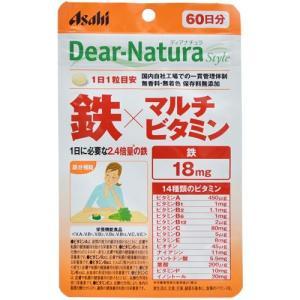 「ディアナチュラスタイル 鉄×マルチビタミン 60粒」は、ビタミンA、ビタミンB1、ビタミンB2、ビ...