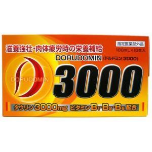 ドルドミン 3000 100ml×10本 papamama
