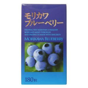 モリカワブルーベリー 180粒|papamama