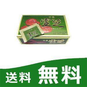 日産 霊芝 粒状 2粒×50袋|papamama