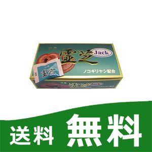 日産 霊芝 Jack ノコギリヤシ配合 2粒*60袋|papamama