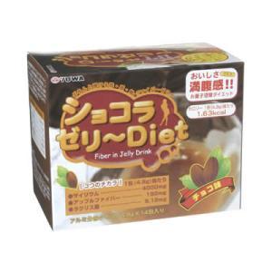 ユーワ ショコラゼリーDiet 4.8g*14包|papamama