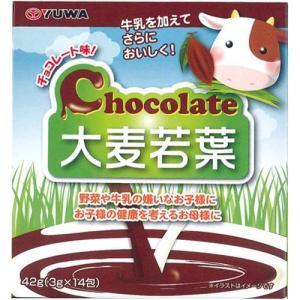 ユーワ チョコレート大麦若葉 3g×14包 papamama